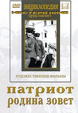 Владимир Лукин (