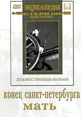 Александр Чистяков (