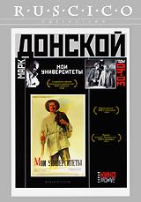 Николай Дорохин (