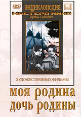 Геннадий Мичурин (