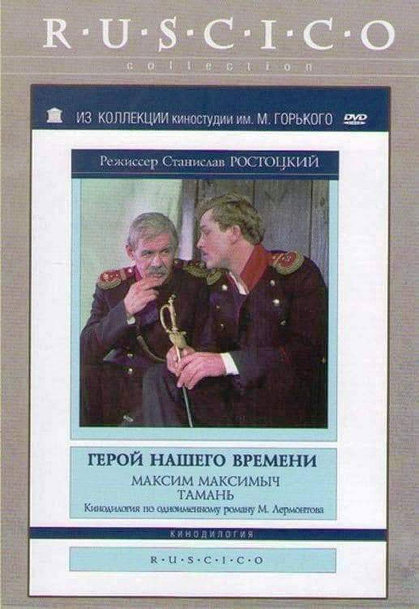 Алексей Чернов (