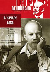 Юрий Каюров (