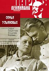 Софья Гиацинтова (