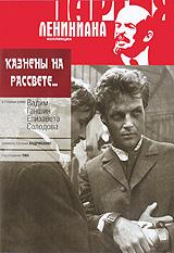 Андрей Костричкин (