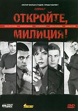 Вера Сотникова (