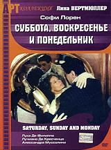 Суббота, воскресенье и понедельникСофи Лорен (Брак по-итальянски), Энцо Каннавэйл (Чистая и целомудренная), Алессандра Муссолини и Лучано Де Крешенцо в комедии Лины Вертмюллер Суббота, воскресенье и понедельник. В конце недели, когда супруги получают передышку от своих повседневных забот, они остаются один на один со своими эмоциональными проблемами, решение которых откладывалось всю неделю и ошибочно приписывалось к числу неприоритетных задач. Но вот Пеппино начинает бояться, что жена его разлюбила, а жизнь проходит мимо в суете небольшого городка. Роза, его супруга, страдает от упреков мужа и тоже не чувствует любви от него. Обычная семейная пара, обычные для кризиса среднего возраста проблемы, но это только иллюзия при взгляде со стороны.