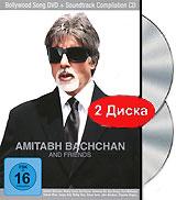 Tracklist: 01. Mere Buddy (Bhoothnath) 02. Banku Bhaiya (Bhoothnath) 03. Mehbooba Mehbooba (Aag) 04. Rozana (Nishabd) 05. Lori (Family) 06. Come On - Come On (Baabul) 07. Gaa Re Mann (Baabul) 08. Tere Liye (Ek Ajnabee) 09. Ek Ajnabee (Mama Told) (Ek Ajnabee) 10. Govinda Song (Sarkar) 11. Apne Jahaan Ke (Waqt) 12. Miraksam (Waqt) 13. Toot Gaya (Waqt) 14. Hum Fauji Is Desh Kl Dhadkan Hai L-Ll (Ab Tumhare Hawale Watan Saathyo) 15. Kurti Malmal Dl (Ab Tumhare Hawale Watan Saathiyo) 16. Todenge Deewfe Hum (Deewar) 17. Ali Ali (Deewar) 18. Leke Aayee Hain Hawayein (Deewar) 19. Mere Maula Karam Ho Karam (Khakee) 20. Meri Makhna (Baghban) 21. Holi Kheterachuveera (Baghban) 22. Main Yahan Tu Wahan (Baghban) ...