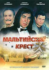 Александр Иншаков (