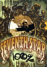 Seventh Star: 100%