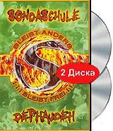 Sondaschule: Dephaudeh (2 DVD)Videoclips: 01. Sondaschule 02. Siega 03. Rollbrett-Boogie-Woogie 04. Wfwmfs 05. Schade Aber Egal 06. Ab Morgen 07. Pommesbude 08. Arbeitsloser Star 09. Inlineschweine 10. Cuase I Got High 11. Verplant 12. High Noon 13. Lieber Einen Paffen 14. Alles Wird Gut 15. Sonderbar-TV 16. …Und Vieles Mehr Live Music Hall & Olgas Rock: 01. Weltverbesserer 02. Talkshowpussi 03. Faden 04. Rollbrett-Boogie-Woogie 05. Inlineschweine 06. Costa 07. Siega 08. Porsche 09. Ich Stinke Und Ich Schnarche 10. Torro 11. Sondaschule 12. Lieber Einen Paffen 13. Pommesbude 14. Lieblinsgsstueck 15. Ode Haschisch
