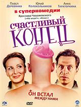 Юрий Колокольников (