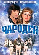 Александра Яковлева (