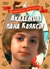 Лембит Ульфсак (