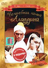 Борис Быстров (