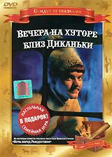 Людмила Хитяева (
