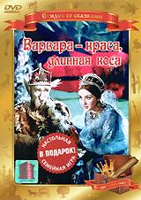 Михаил Пуговкин (