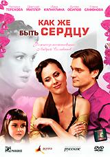 Наталья Терехова (