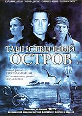 Zakazat.ru Таинственный остров