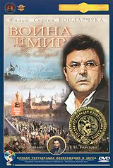 Сергей Бондарчук (
