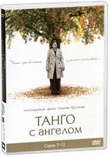 Кирилл Гребенщиков (