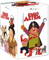 Полнометражный анимационный фильм по мотивам знаменитой арабской сказки из цикла
