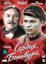 Лев Прыгунов (