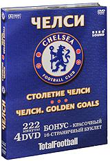 Челси: Столетие Челси / Челси Golden Goals (4 DVD)