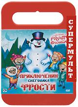 Приключения Снеговика Фрости ( с ручкой, цвет в ассортименте)