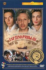 Дмитрий Харатьян (