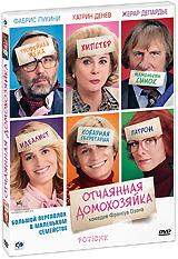 Отчаянная домохозяйка 2011 DVD