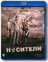 Носители (Blu-ray)