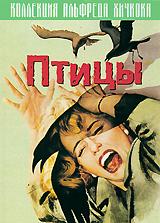 Zakazat.ru Птицы