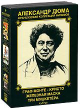 Александр Дюма: Французская коллекция фильмов: Граф Монте…