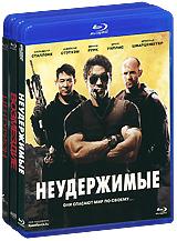 3 Blu-ray по цене 1: Возмездие / Центурион / Неудержимые (3 Blu-ray)Мел Гибсон (Смертельное оружие), Рэй Уинстон (Золото дураков), Дэнни Хьюстон (Как потерять друзей и заставить всех тебя ненавидеть) в триллере Мартина Кэмпбелла Возмездие. Когда Томас Крейвен нашел тело своей единственной дочери недалеко от дома, он хотел лишь одного - найти ее убийц. Как детектив отдела убийств полицейского департамента Бостона, Том рассчитывал на быстрое расследование. Но чем дальше, тем яснее ему становилось, что гибель его дочери - лишь часть чего-то большего. Шаг за шагом он выходит на опасную тропу, где сильные мира сего погрязли в коррупции, а в правительственных кругах зреет глобальный заговор... Так кто же все-таки виновен на самом деле?