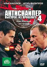 Игорь Филиппов (