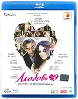 Любовь: Инструкция по применению (Blu-ray) 2011