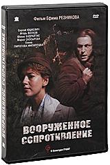 Сергей Юшкевич (