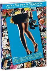 Выпускной (DVD + Blu-ray)Даниэль Кэмпбелл (Звездная болезнь), Эмми Тигард, Томас Макдонелл, Дэвайг Никсон в молодежной комедии Джо Нассбаума Выпускной. Выпускной вечер бывает лишь раз в жизни. И у каждой пары на выпускном балу своя история - двух одинаковых не найти. Несколько таких историй разворачиваются в одной школе накануне грандиозного события в жизни каждого старшеклассника. Выпускной - это фильм о бесценном моменте перехода из школьной жизни во взрослую, на фоне которого одни отношения угасают, а другие разгораются. Для Новы подготовка к балу превращается в борьбу с собственными желаниями, ведь ее влечет к школьному бунтарю, который против выпускных как таковых. Мэй и Тайлер (скрывают тайну, известную только им одним, в то время как их одноклассники заняты своими переживаниями и предвкушают главное событие года.