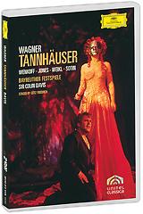 Wagner, Sir Colin Davis: Tannhauser (2 DVD)