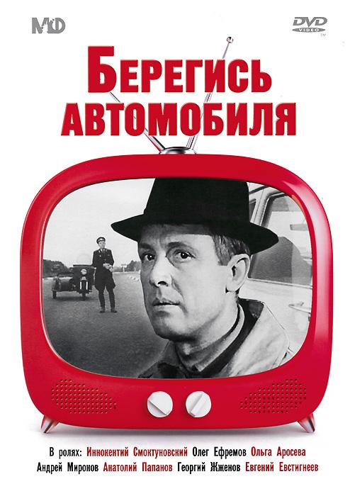 Иннокентий Смоктуновский (
