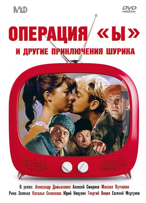 filmi-s-dp