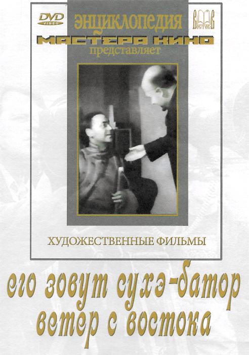 Лев Свердлин (