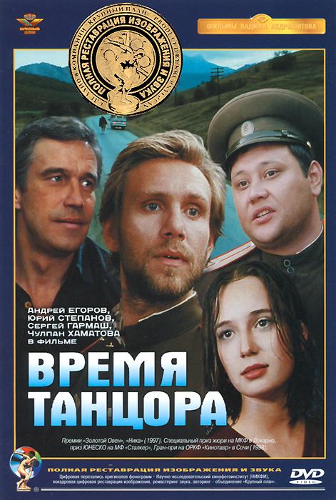 Юрий Степанов (