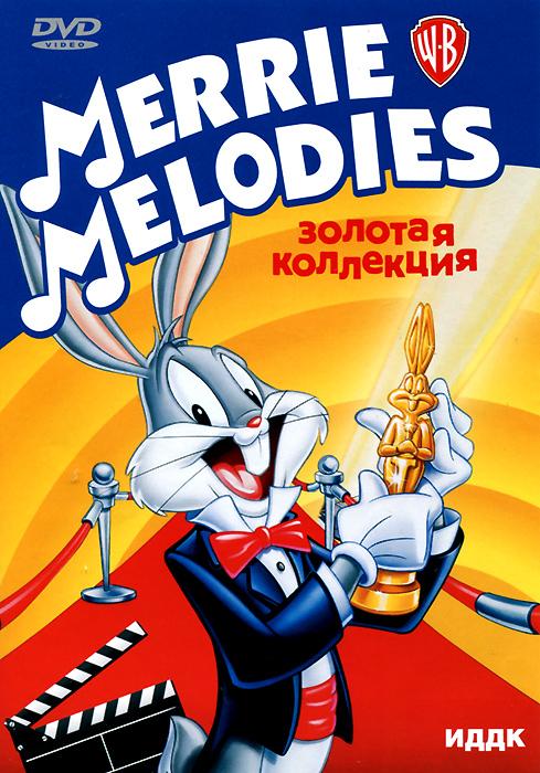 Merrie Melodies: Золотая коллекция