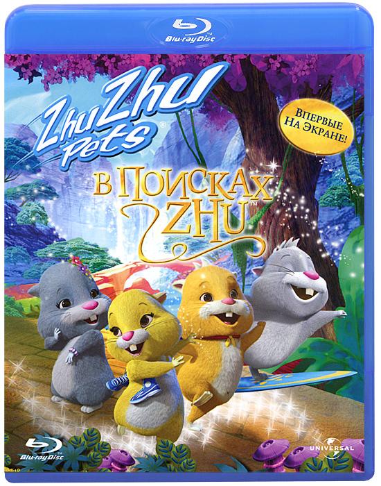 В поисках Zhu (Blu-ray)