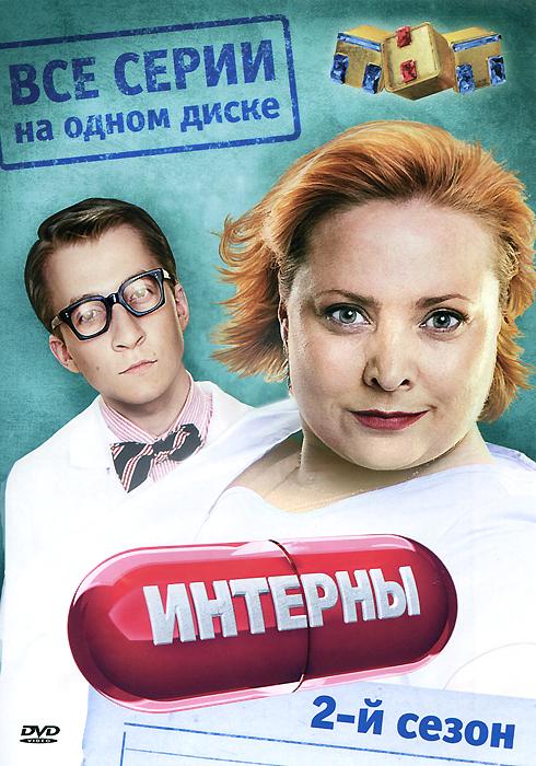 Иван Охлобыстин (