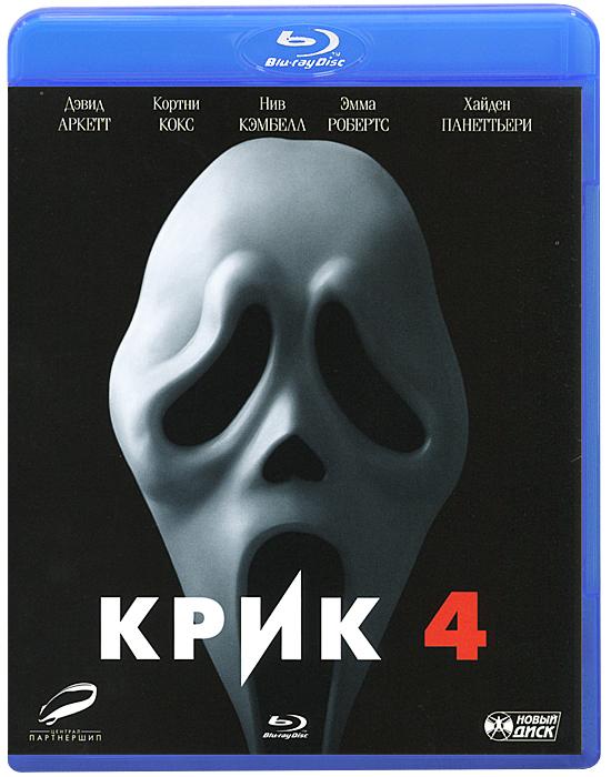 Zakazat.ru Крик 4 (Blu-ray)