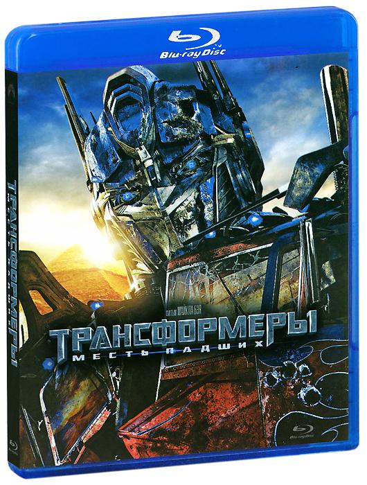 Трансформеры: Месть падших (2 Blu-ray) 2011