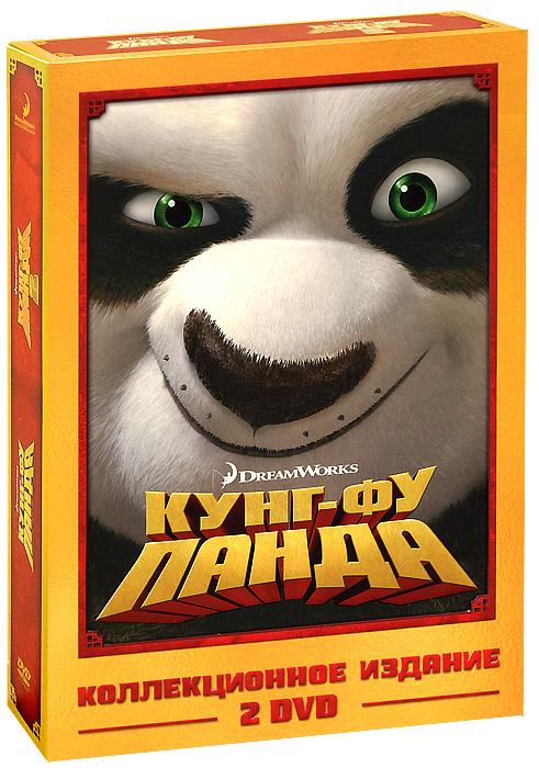 Кунг-фу Панда / Кунг-фу Панда 2. Коллекционное издание (2 DVD)