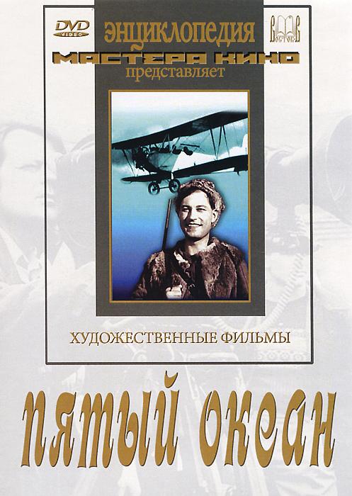 Андрей Абрикосов (